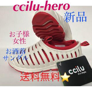 チル(ccilu)の(新品)お洒落なチルシューズ‼️女性お子様に❣️21cm  (スニーカー)