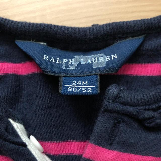 Ralph Lauren(ラルフローレン)のラルフローレン ワンピース 90センチ キッズ/ベビー/マタニティのキッズ服 女の子用(90cm~)(ワンピース)の商品写真