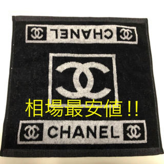 シャネル(CHANEL)の【大人気】CHANELノベルティハンドタオル/ハンカチ/パロディ/新品未使用(ハンカチ)