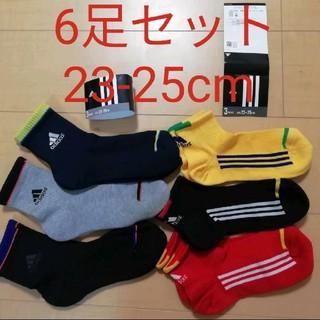 adidas - 18☆6足セット☆adidas キッズ用靴下 子供用ソックス 未使用 男の子用