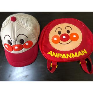 アンパンマン(アンパンマン)のアンパンマン リュック 帽子 セット(リュックサック)