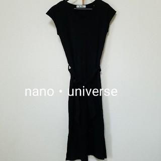 ナノユニバース(nano・universe)のnano・universe ワンピース(ロングワンピース/マキシワンピース)