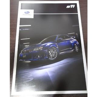 スバル(スバル)のスバル インプレッサ WRX STI カタログ(カタログ/マニュアル)