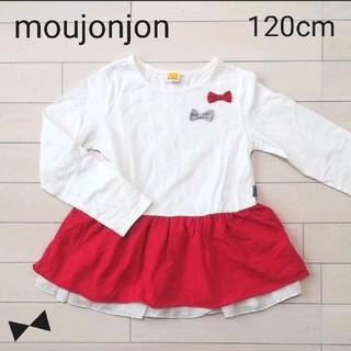 ムージョンジョン(mou jon jon)の【K31】moujonjon リボン ワンピース チュニック*120cm*(ワンピース)