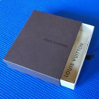 ルイヴィトン(LOUIS VUITTON)のルイヴィトン 空箱(その他)