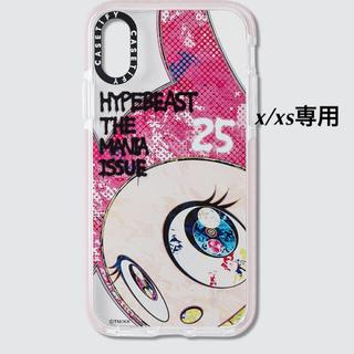 シュプリーム(Supreme)のHypebeast Magazine iPhone Case B X/Xs(iPhoneケース)