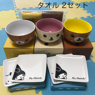 ハローキティ(ハローキティ)のリラックマ キティ マイメロ ローソン 皿 タオル(食器)