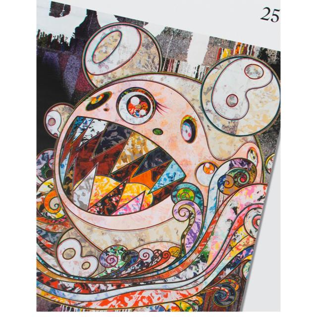 Supreme(シュプリーム)のhypebeast 村上隆3点セット エンタメ/ホビーのおもちゃ/ぬいぐるみ(キャラクターグッズ)の商品写真