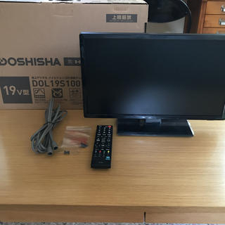 ドウシシャ(ドウシシャ)のドウシシャ 新品 19型 液晶テレビ (テレビ)