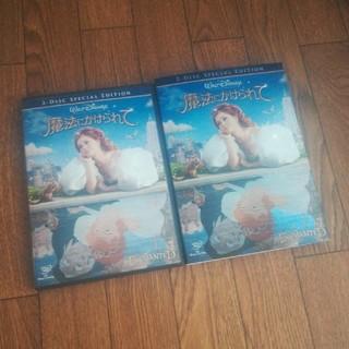 Disney - 魔法にかけられて dvd ディズニープリンセス