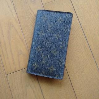 ルイヴィトン(LOUIS VUITTON)のルイヴィトン 手帳カバー、パスポートケース(その他)