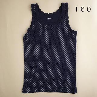 ギャップキッズ(GAP Kids)のGAP キャミソール 160(Tシャツ/カットソー)