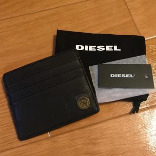 ディーゼル(DIESEL)のディーゼル カードケース パスケース 未使用(名刺入れ/定期入れ)