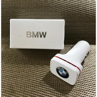 ビーエムダブリュー(BMW)のBMW オリジナル USBカーチャージャー(車内アクセサリ)