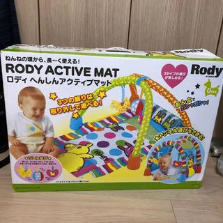 Rody - ロディ ヘンシンアクティブマット&おもちゃ