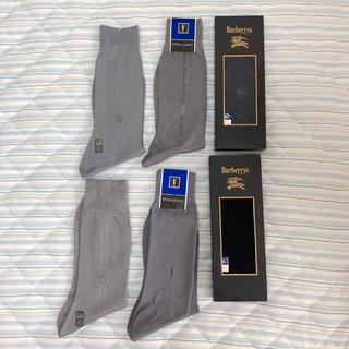 バーバリー(BURBERRY)の靴下(burberry、YSL、dunhill)(ソックス)