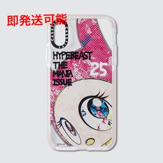 シュプリーム(Supreme)の村上隆 スマホケース iphoneX XS 用 takashi murakami(iPhoneケース)
