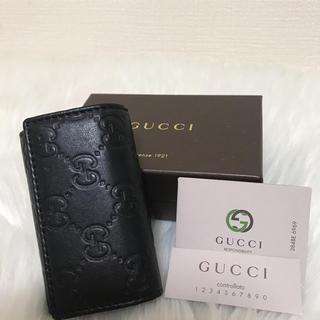 グッチ(Gucci)の☆グッチ☆  シマレザー  6連 キーケース(キーケース)