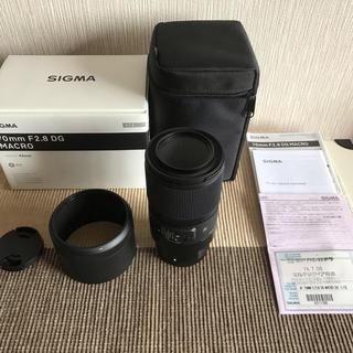 SIGMA - シグマ 70mm F2.8 DG MACRO ソニーE