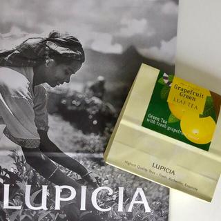 ルピシア(LUPICIA)のルピシア紅茶  ☆  フレーバーティー グレープフルーツ  (茶)