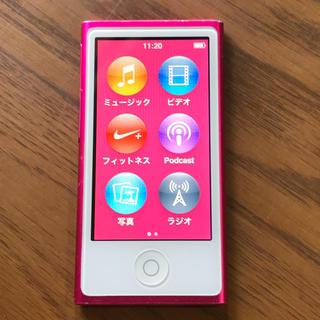 アップル(Apple)のApple iPod nano 第7世代 ピンク(ポータブルプレーヤー)