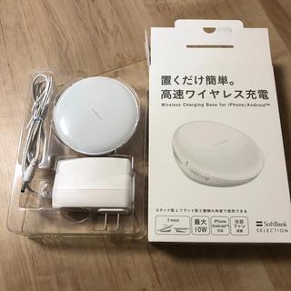 ソフトバンク(Softbank)のソフトバンク ワイヤレス充電器(バッテリー/充電器)