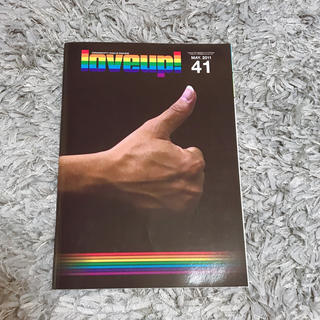 ポルノグラフィティ(ポルノグラフィティ)のポルノグラフィティ 会報誌(ミュージシャン)