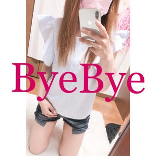 ByeBye - 648.ByeBye ストライプ フレアスリーブ カットソー