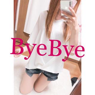ByeBye - 651.ByeBye 裾折り込み シンプル カットソー