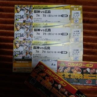 ハンシンタイガース(阪神タイガース)の甲子園 阪神タイガース SMBCシート 一塁側(野球)