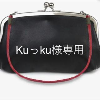 ソウソウ(SOU・SOU)のソウソウがま口値段下げ4500円(財布)