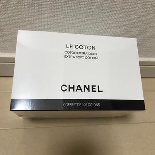 シャネル(CHANEL)の【新品未使用】CHANEL シャネル コットン(その他)