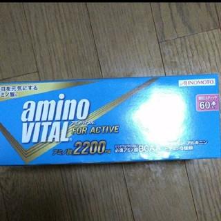 味の素 - アミノバイタル 60袋