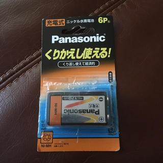 パナソニック(Panasonic)の【訳あり】パナソニック☆開封済み未使用☆HHR-9NPS/1B(その他)