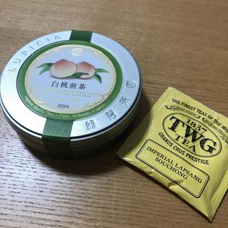 LUPICIA - 週末値下げ ルピシア 白桃煎茶 LUPICIA 煎茶 茶葉 リーフ おまけ付き