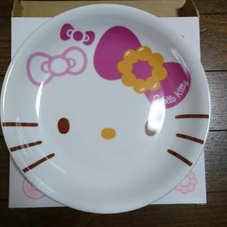 ハローキティ(ハローキティ)の⭐ハローキティ ミスド お皿⭐(食器)