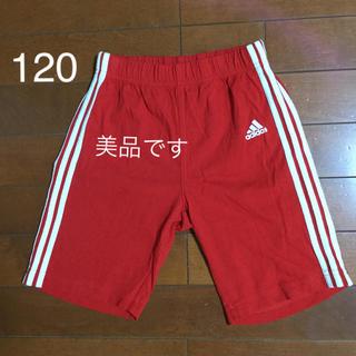 アディダス(adidas)の《中古品》アディダス ハーフパンツ(120)(パンツ/スパッツ)