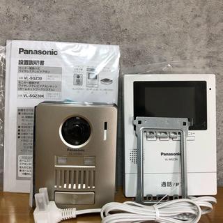 パナソニック(Panasonic)のぷくぷくさん専用(防犯カメラ)