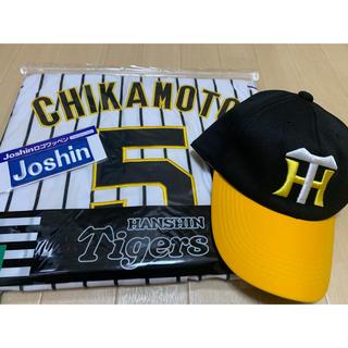 MIZUNO - 近本光司 #5 ユニフォームL Joshinワッペン 阪神タイガースキャップ
