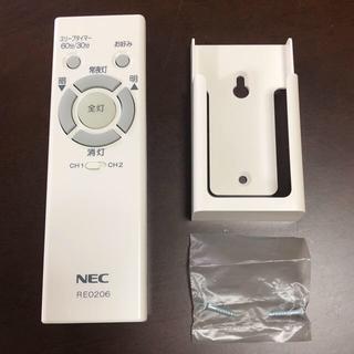 エヌイーシー(NEC)の新品未使用 RE0206 NEC 照明器具用リモコン(その他)