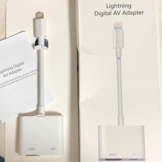 Apple - lightning digital av adapter 非純正 新品