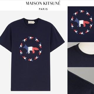 メゾンキツネ(MAISON KITSUNE')のMaison kitsune ビッグロゴ S(Tシャツ/カットソー(半袖/袖なし))