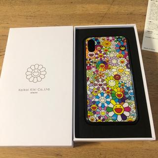 シュプリーム(Supreme)のカイカイキキ  iPhonex/xs ケース(iPhoneケース)