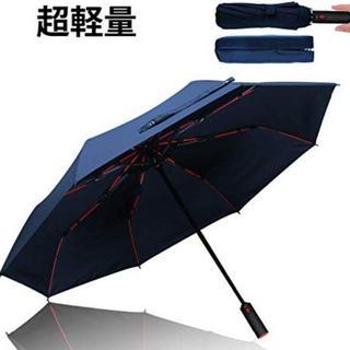 折り畳み傘ワンタッチ自動開閉  1本セットブルー(傘)