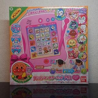 バンダイ(BANDAI)の新品!!アンパンマン:カラーパッドプラス:ピンク(知育玩具)