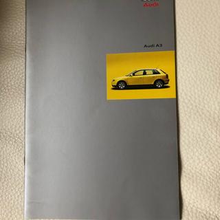 アウディ(AUDI)のアウディ A3 カタログ(カタログ/マニュアル)