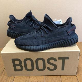 adidas - 【国内正規 27cm】Adidas Yeezy Boost 350 V2