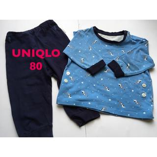 ユニクロ(UNIQLO)のUNIQLOユニクロ長袖パジャマ上下セット 80センチ(パジャマ)