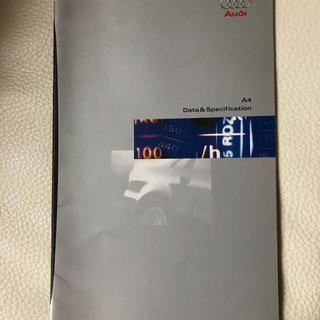 AUDI - アウディ A4 カタログ