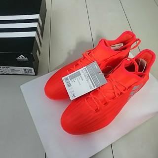 アディダス(adidas)のアディダス スパイク S79546 X16.2 HG 26cm(シューズ)